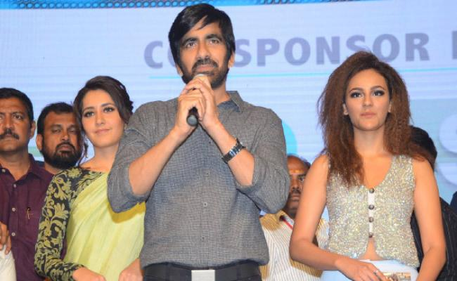 Touch Chesi Chudu Pre Release Event