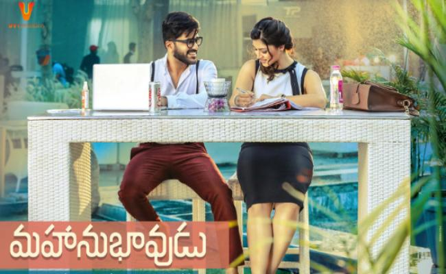 Mahanubhavudu first teaser imprints Maruthi's mark