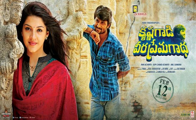 Nani's Krishna Gaadi Veera Prema Gaatha on February 12th.