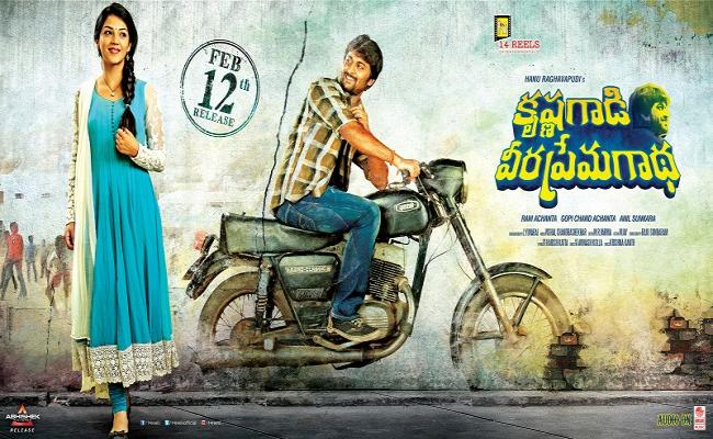Krishna Gaadi Veera Prema Gaadha's release date is Feb 12th.