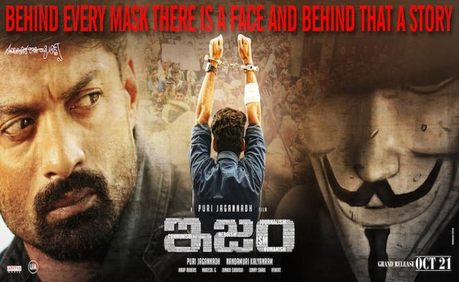 ISM overseas release by CineGalaxy Inc.