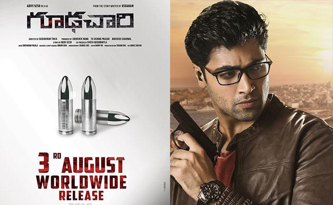 adivisesh-goodachari-release-date-locked