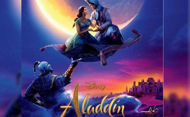 aladdin-releasing-in-a-wide-range