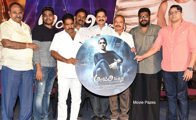 anjali-cbi-will-be-nayantaras-career-best-film