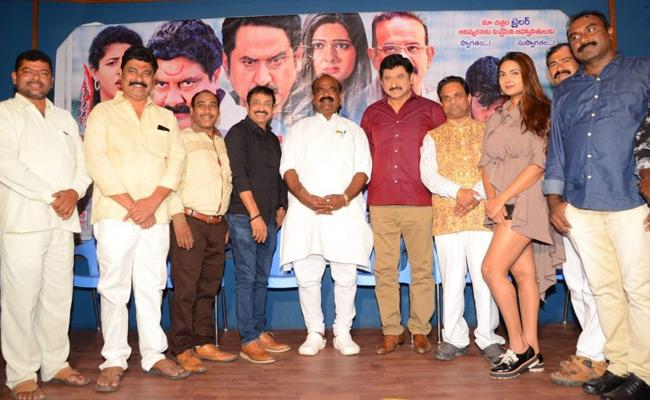 anu-vamsi-katha-trailer-launch