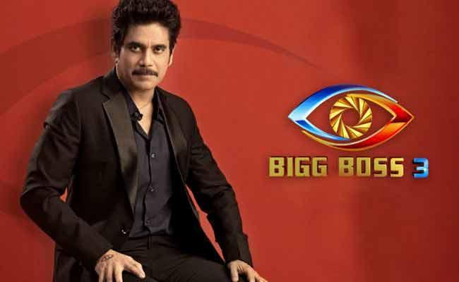 Nagarjuna Hosts Bigboss 3 Show!!