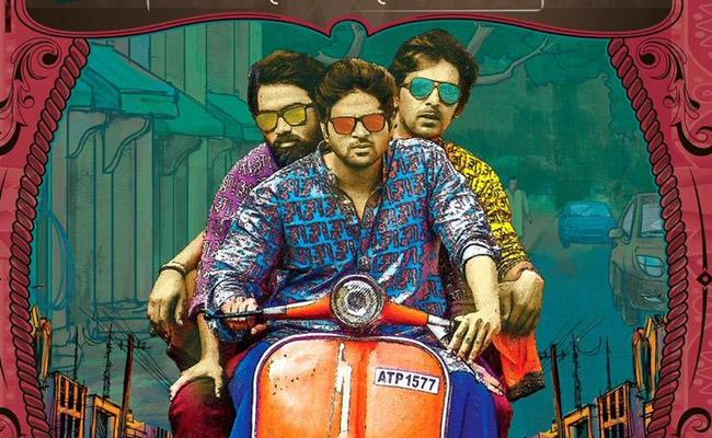 brochevarevarura-teaser-review