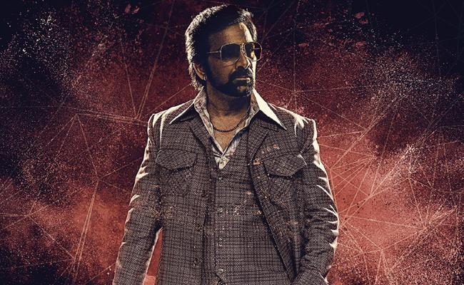 mass-maharajas-disco-raja-teaser-released