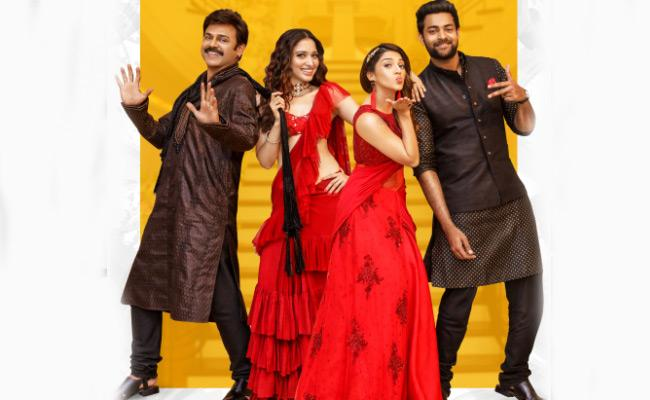 `F2` first look released