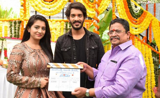 shivaji-raja-son-vijaya-raja-gem-launched