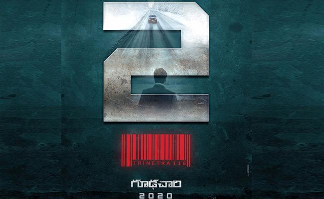goodachari-2-director-changed