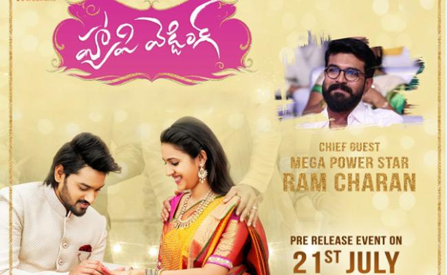 ram-charan-chiefguest-for-happy-wedding-prerelease-event