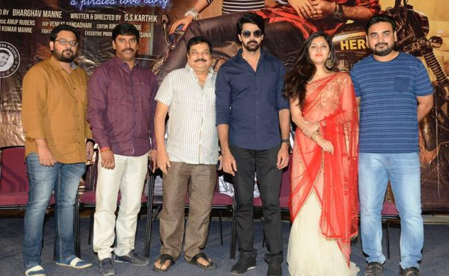 hero-heroine-teaser-launched