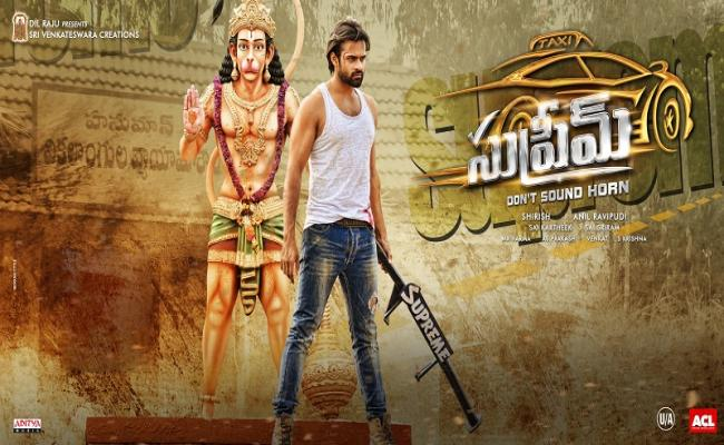 Sai Dharam Tej has shown Supreme song to fans