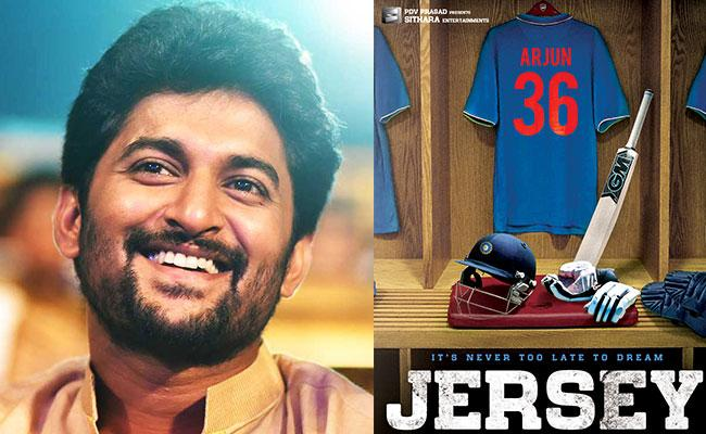 nani-new-movie-jersey
