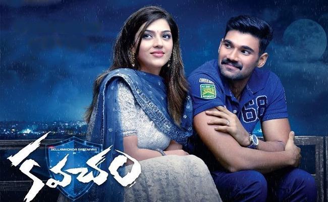romantic-thriller-kavacham-says-hero-sreenivas