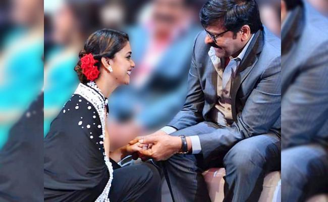 National Award Winner Keerthy Suresh Took Megastar Blessings
