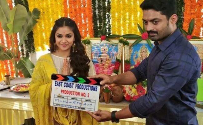 Keerthy Suresh's Next Launched