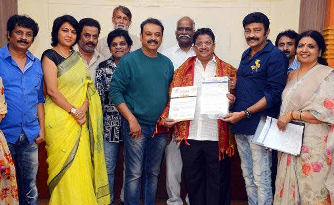 give-movie-chances-to-maa-members-movie-artist-association