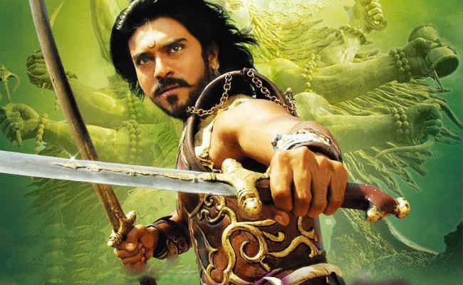 Magadheera in Japan Gets Release Date