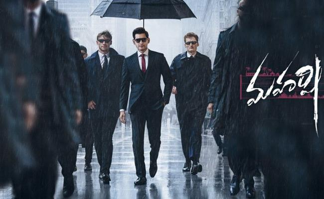 Last Schedule for Maharshi