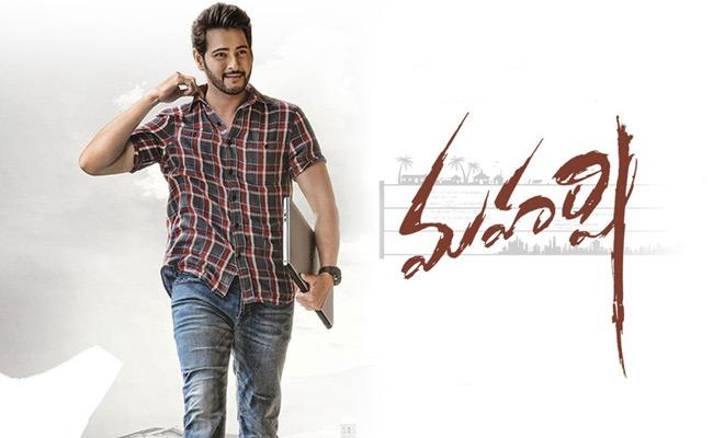 Maharshi Pollachi Schedule Wrapped