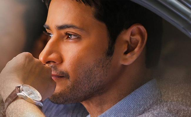 Mahesh 25 First Look Release Date