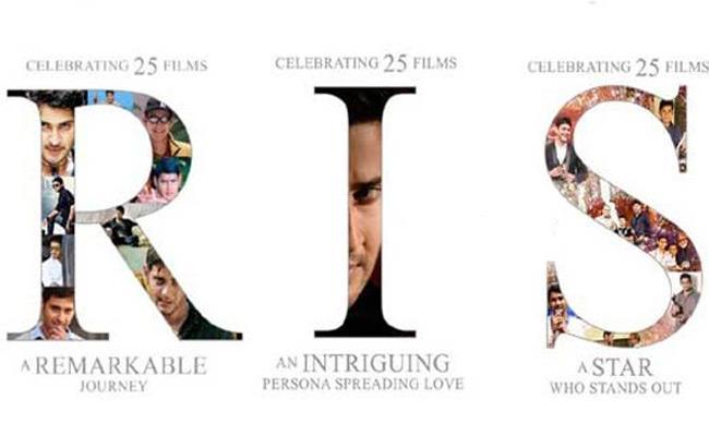 Mahesh Babu 25th Movie Title Curiosity