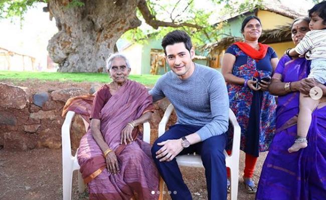 mahesh-met-106-year-old-fan