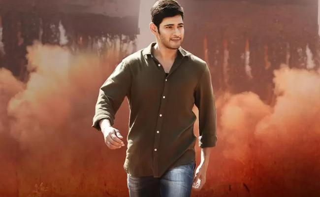 superstar-mahesh-provided-35-66-lakhs-to-cwf-of-india