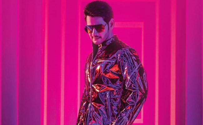 ist-a-wrap-for-maharshi