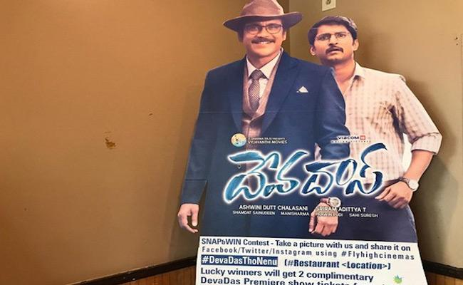 devadas-tho-nenu-selfie-contest-in-the-usa