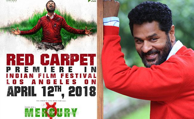 mercury-movie-makes-an-entry-into-iffla