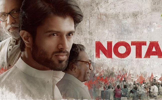 Petition Filed Against NOTA Release