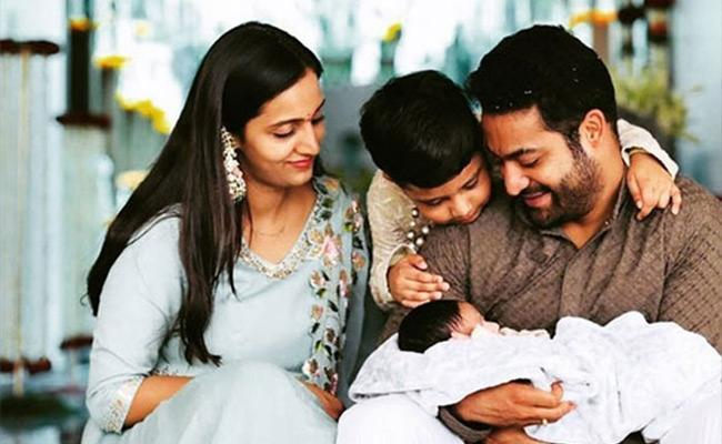 ntr-second-son-named-bhargava-ram