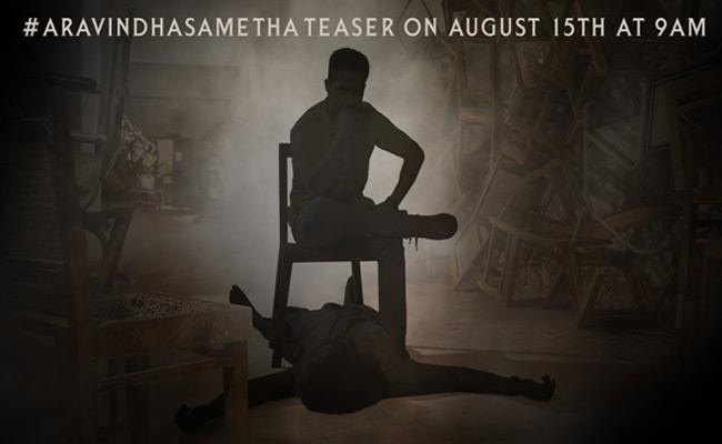excitement-for-aravinda-sametha-teaser
