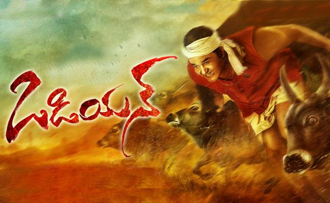odiyan-first-look-launch-by-vv-vinayak