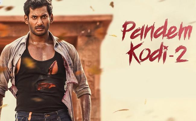 Vishal Pandem Kodi2 As Dussehra Special