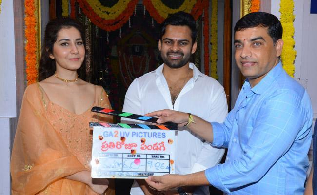 sai-dharam-tej-prathi-roju-pandage-movie-launched