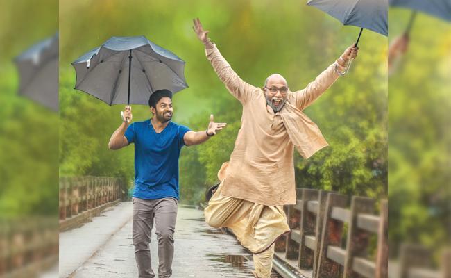 prathi-roju-pandage-first-glimpse