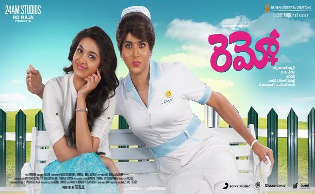Remo Gets U Certificate. Gearing up for Nov 25th Release
