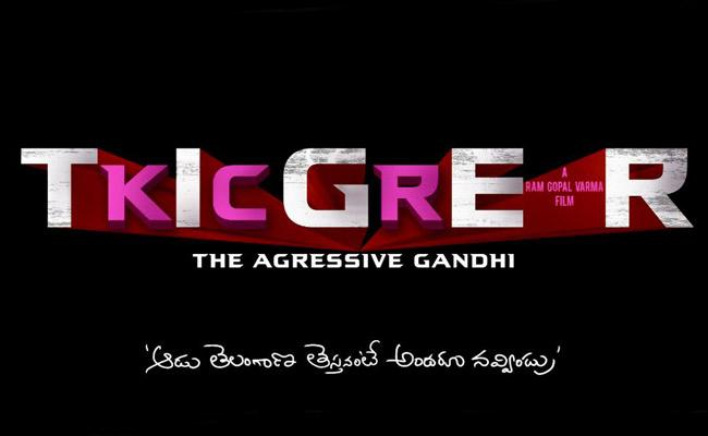 varma-movie-on-kcr