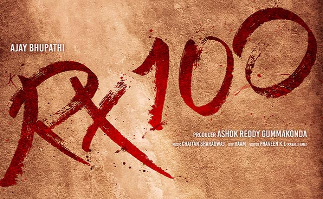 rx-100-movie-first-look