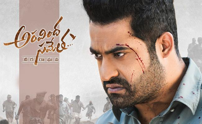 aravinda-sametha-first-day-collections-in-ap-and-telangana