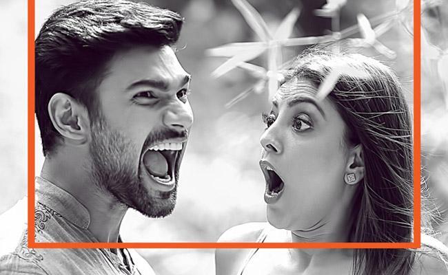 Director Teja's 'SITA' trailer with 'Maharshi'