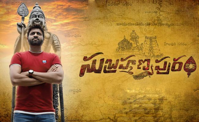 sumanth-subramaniapuram-shooting-started