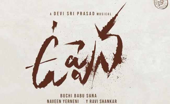 vaishnav-tejs-debut-film-title-confirmed-as-uppena