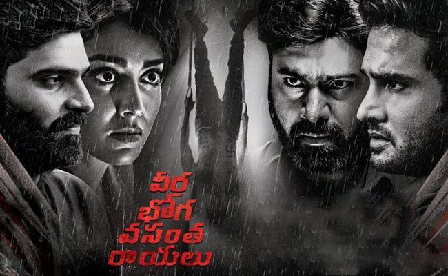veera-bhoga-vasantha-rayalu-trailer-review