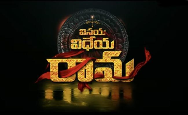 vinaya-vidheya-rama-teaser