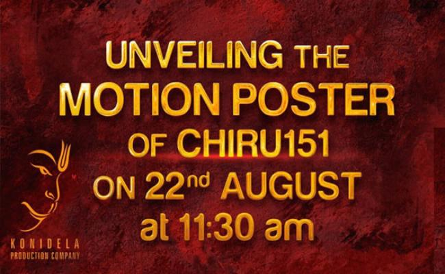 Big day for Chiru and fans